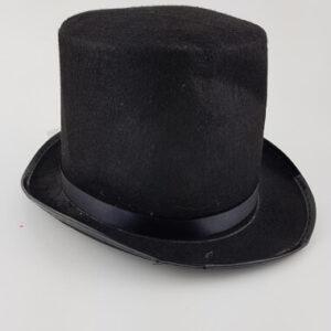 כובע קוסם : כובע מגבעת גבוהה במיוחד לתחפושת קוסם