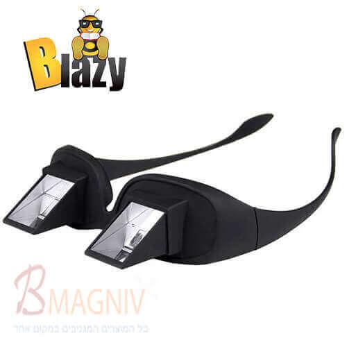 משקפי עצלנים Blazy משקפיים פריסקופ