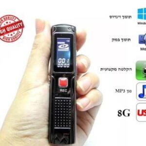 מכשיר הקלטה מקצועי 8G משולב נגן MP3 ואוזניות
