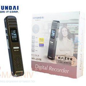 טייפ מנהלים 8G מקצועי להקלטה והשמעה משולב נגן MP3 ואוזניות