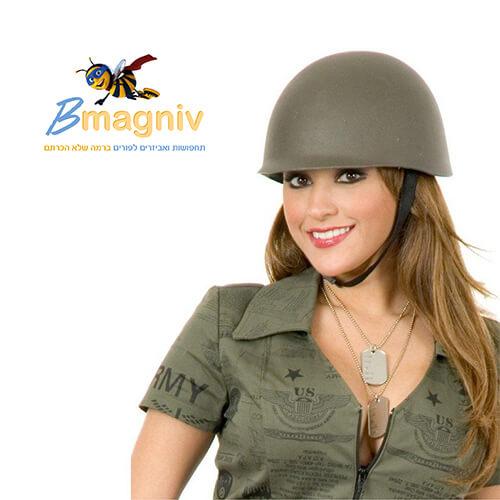 דיסקית חייל