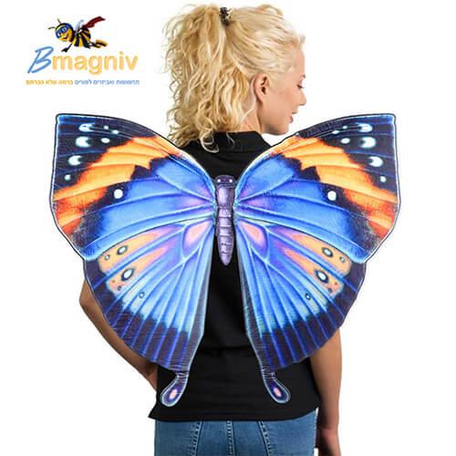 כנפיים פרפר לילה מפוארות כחול : עשויות מחומר איכותי וקל PVC
